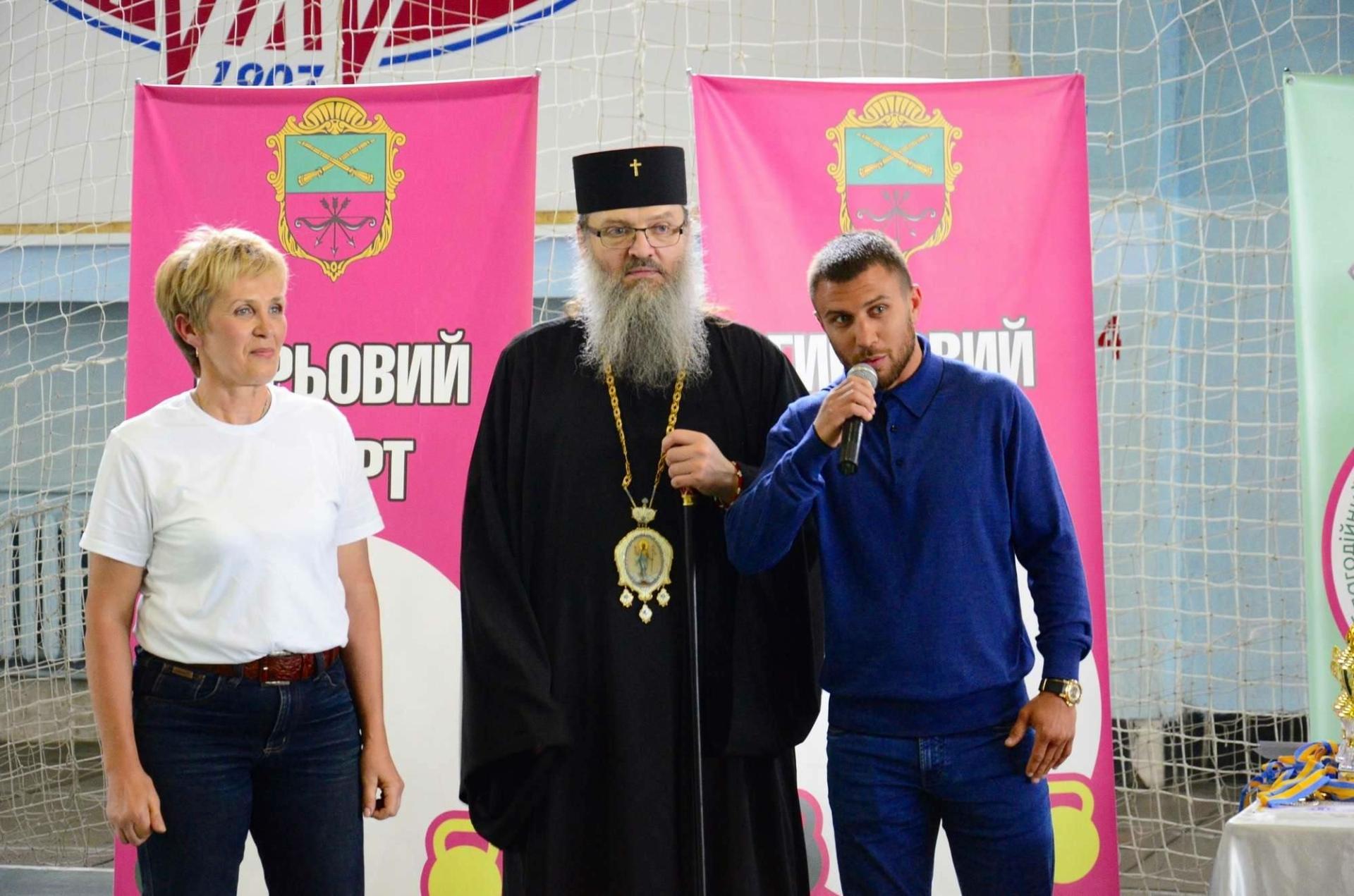 Боксер Василь Ломаченко привітав переможців турніру Запорізької єпархії УПЦ (МП)