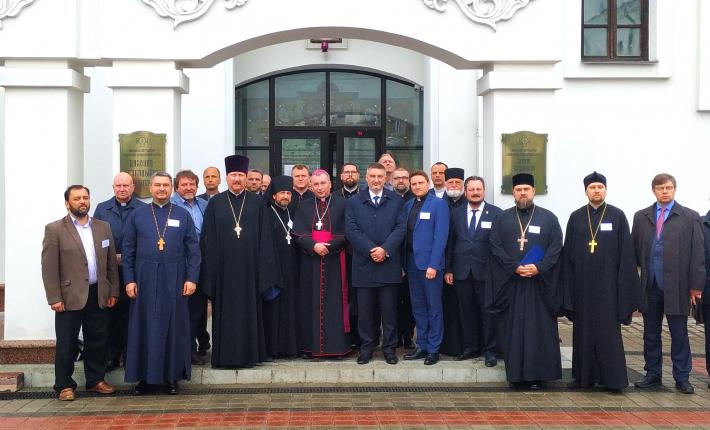 УГКЦ, УПЦ (МП), Лютеранська та Римо-Католицька Церкви України взяли участь у конференції з соціального служіння
