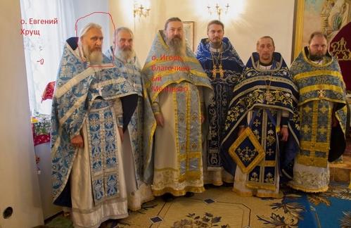 Повесился священник УПЦ (МП): «ни прихода, ни семьи, ни братства среди священников…»