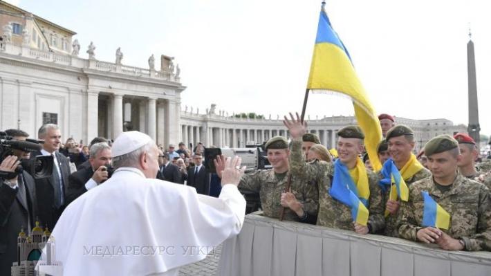 Папа Римський привітав військових паломників з України