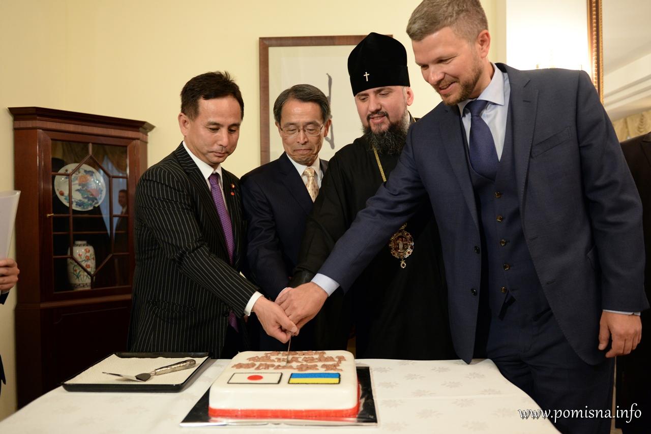 Митрополт Епіфаній відвідав урочистий захід на честь нового імператора Японії та зустрівся з послом Аргентини