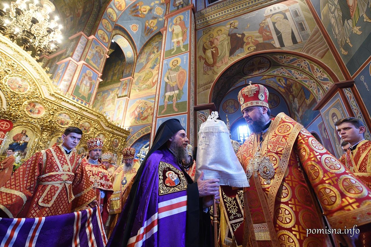 В ПЦУ висвятили єпископа для грекомовних вірян