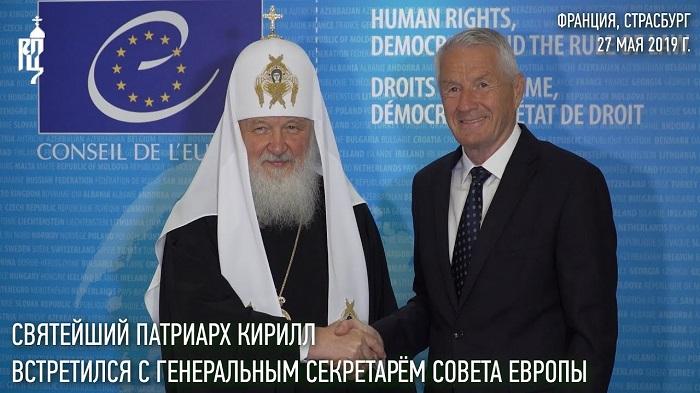 Глава РПЦ ругает Украину и защищает Россию в Совете Европы