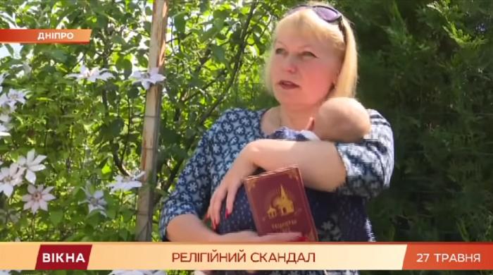 Священник УПЦ (МП) відмовився причащати хрещену в ПЦУ дитину