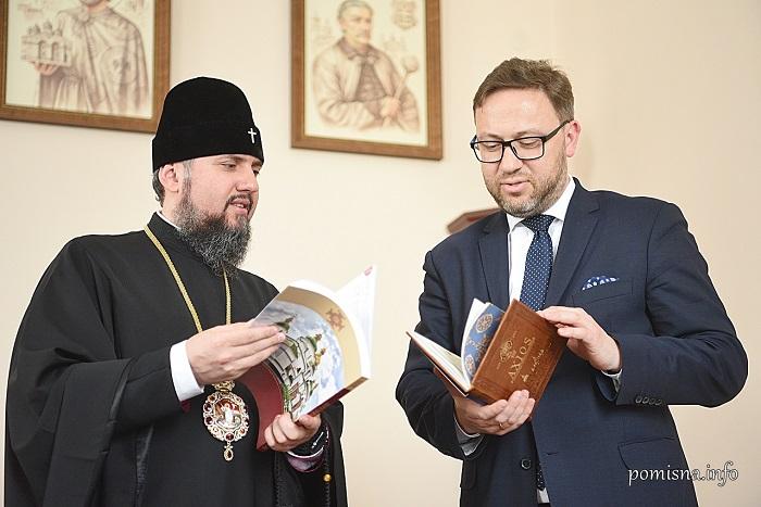 Глава ПЦУ: «Польща – наш добрий сусід, підтримку якого ми відчуваємо»