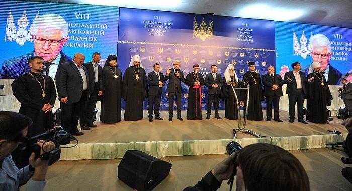 У Києві відбувся найбільший в Європі молитовний сніданок