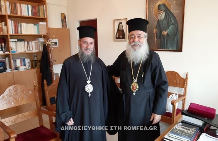 Митрополит Елладської Церкви подарував єпископу ПЦУ архієрейську панагію