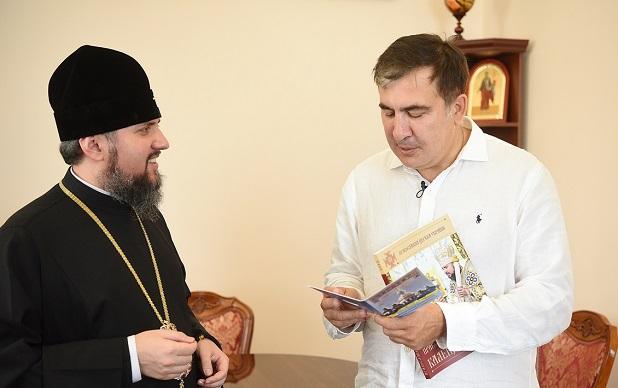 Митрополит Епіфаній обговорив з Саакашвілі процес визнання ПЦУ