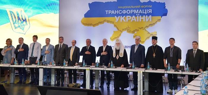 Духовенство взяло участь у національному форумі «Трансформація України»
