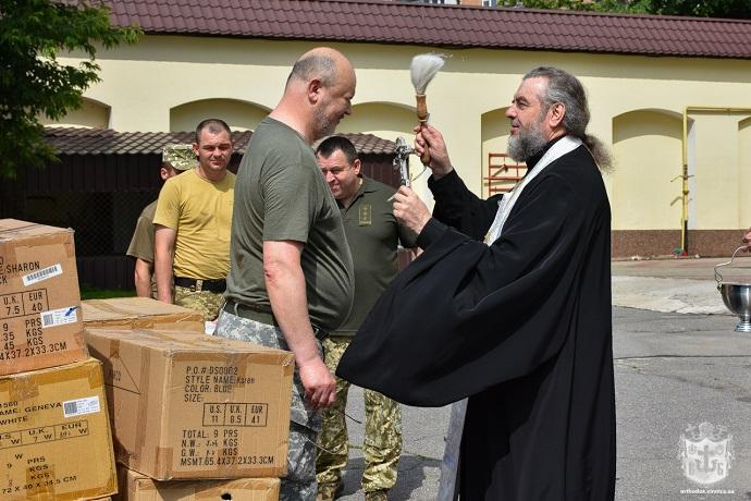ПЦУ відправила черговий вантаж гуманітарної допомоги в зону ООС