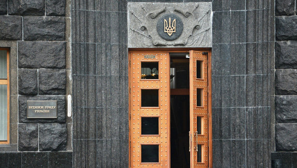 Створено Державну службу України з етнополітики та свободи совісті