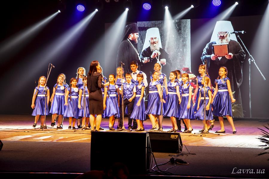 У Київській лаврі відбувся IV-й благодійний фестиваль «Божі діти»
