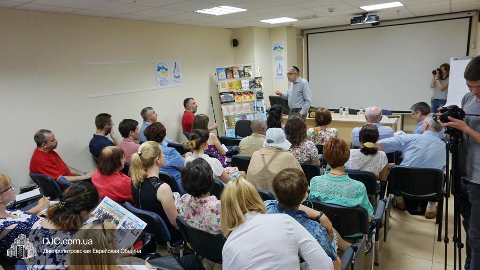 У Дніпрі представили українське видання «Штетл. Золота доба єврейського містечка»