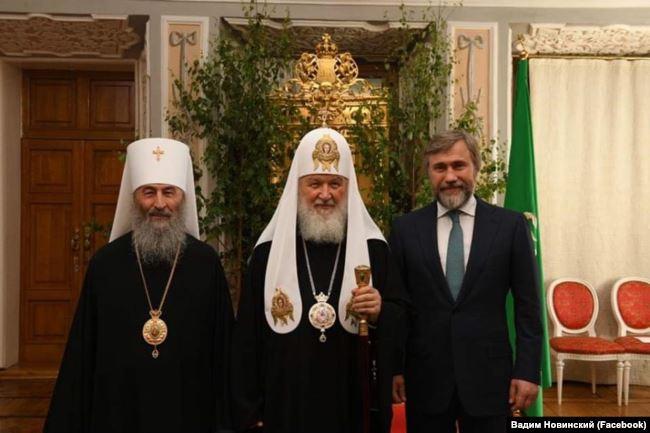 Новинский удалил свой пост о визите к главе РПЦ вместе с митрополитом Онуфрием