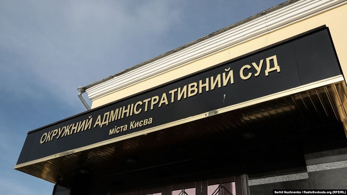 УПЦ (МП) через суд позбавлятиме ПЦУ юридичної реєстрації