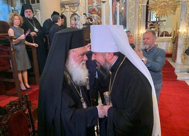 Предстоятелі Української, Елладської і Константинопольської Церков провели спільне богослужіння