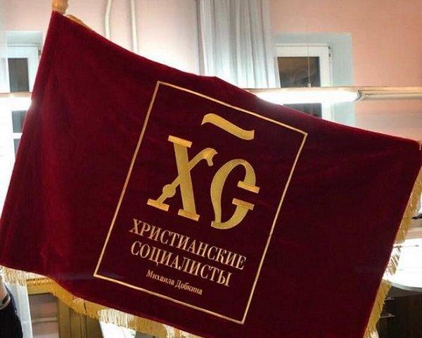 Екс-регіонал, засновник партії «Християнські соціалісти», ініціює скасування декомунізації