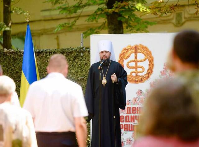 Митрополит Епіфаній нагородив військових медиків