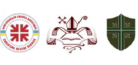 Римо-Католицька Церква розпочинає рекрутацію капеланів у силові відомства України
