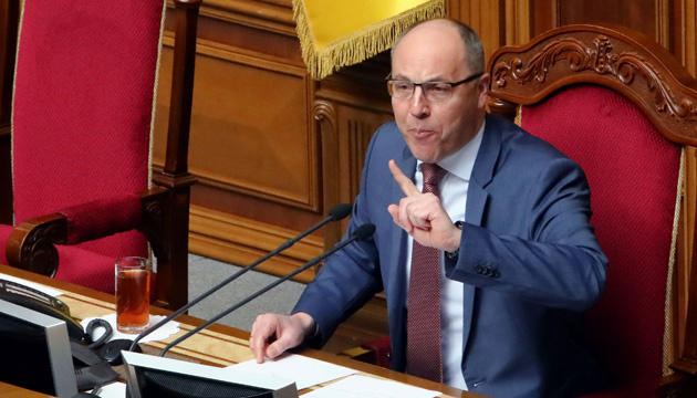Спікер парламенту: «Не буде скасований ні закон про мову, ні декомунізація, ні українська церква»