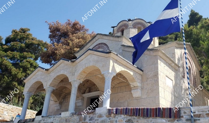 Балога построил новый храм на Афоне