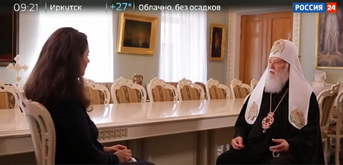 Філарет дав інтерв'ю «Росії 24», де розкритикував томос та ПЦУ