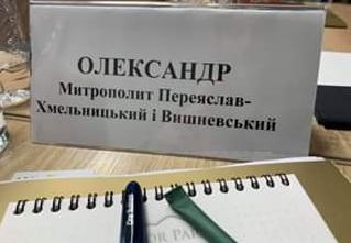 Синодали УПЦ (МП) не з