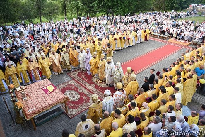 Українська Церква в європейському контексті