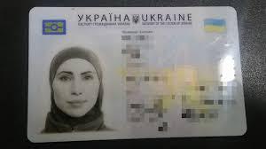 Скоро українки-мусульманки зможуть фотографуватися на документи в хустці