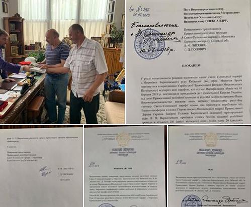 На Київщині опечатали храм — парафіяни розділилися на прихильників різних юрисдикцій