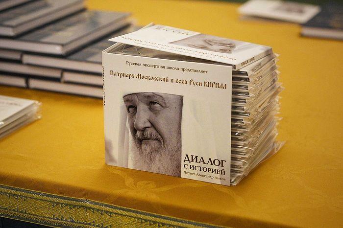 """Патриарх Кирилл издал новую книгу о """"Русском мире"""" и месте в нем Украины"""