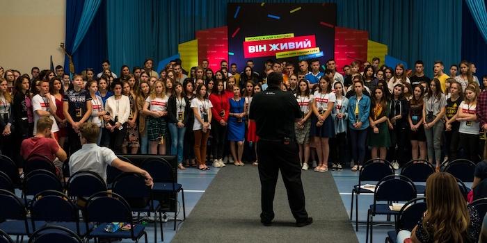 Адвентисти провели всеукраїнський молодіжний конгрес