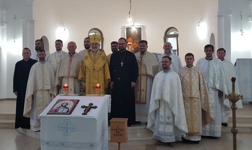У Боснії стартував семінар для священиків-місіонерів УГКЦ