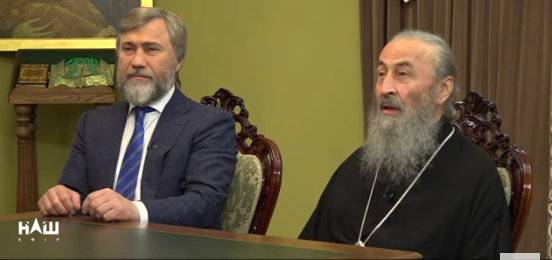 """Онуфрій і Новинський спільно виступили за обмін полонених """"всіх на всіх"""""""