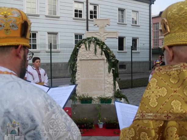 У Боснії встановили пам'ятний хрест монахам-студитам УГКЦ