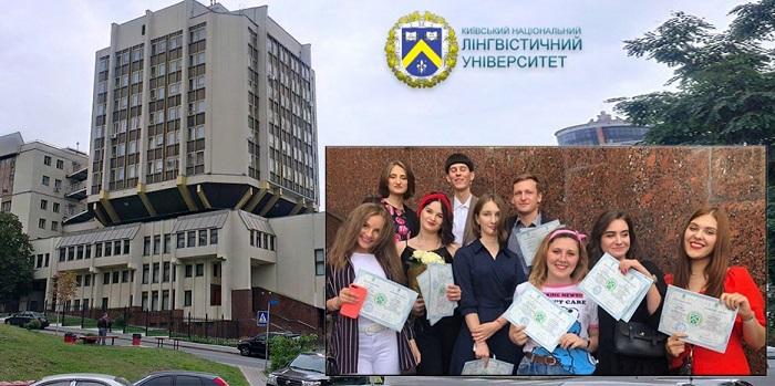 Відбувся перший в Україні випуск бакалаврів «філологія-іврит»