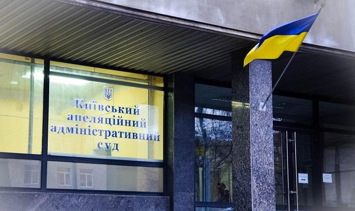 Суд відхилив апеляцію Мінкульту у справі про перейменування УПЦ (МП)