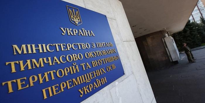 Українське міністерство засудило розбій у кафедральному соборі ПЦУ в Сімферополі