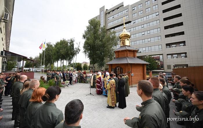 Предстоятель ПЦУ освятив каплицю для прикордонників