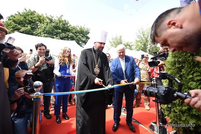 Глава ПЦУ освятив столичний музей «Становлення української нації»