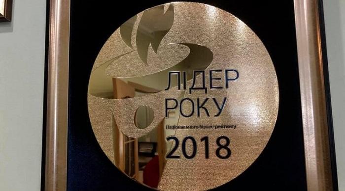 Християнська мобільна клініка стала «Лідером року 2018» в Україні