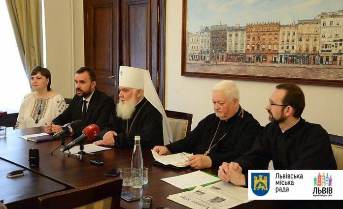 ПЦУ відзначить у Львові 30-річчя відродження УАПЦ