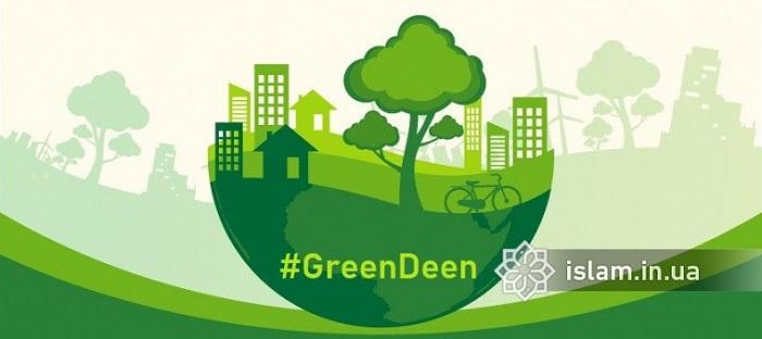 Київські мусульмани закликають приєднатися до «GreenDeen»