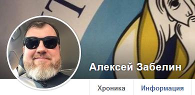 В Ялте побили священника — вину возложили на Украину