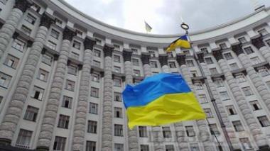 Уряд затвердив положення про Державну службу України з етнополітики та свободи совісті
