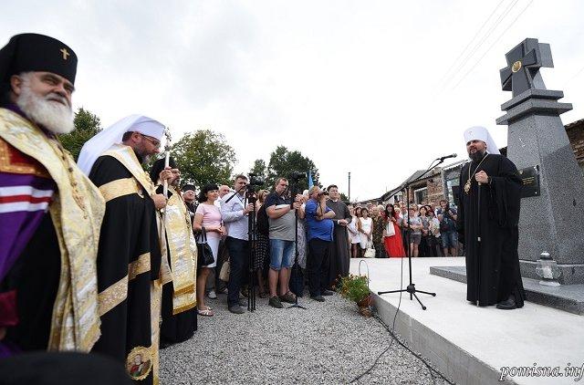 """Головний рабин, глави ПЦУ і УГКЦ відкрили меморіальний проект """"Самбірської злагоди"""""""