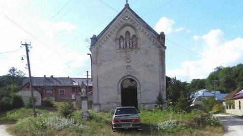 На Тернопільщині волонтери відновлюють костел святої Розалії