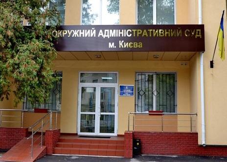 ПЦУ оскаржить рішення суду про заборону розпоряджатися майном УПЦ КП