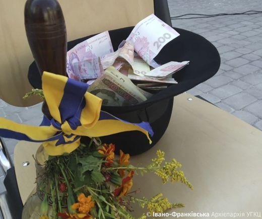 Католицька гімназія зібрала 14,5 тис грн для онкохворих дітей в Івано-Франківську