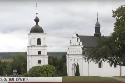 Науковці дали нові коментарі з приводу ймовірного місця поховання Богдана Хмельницького